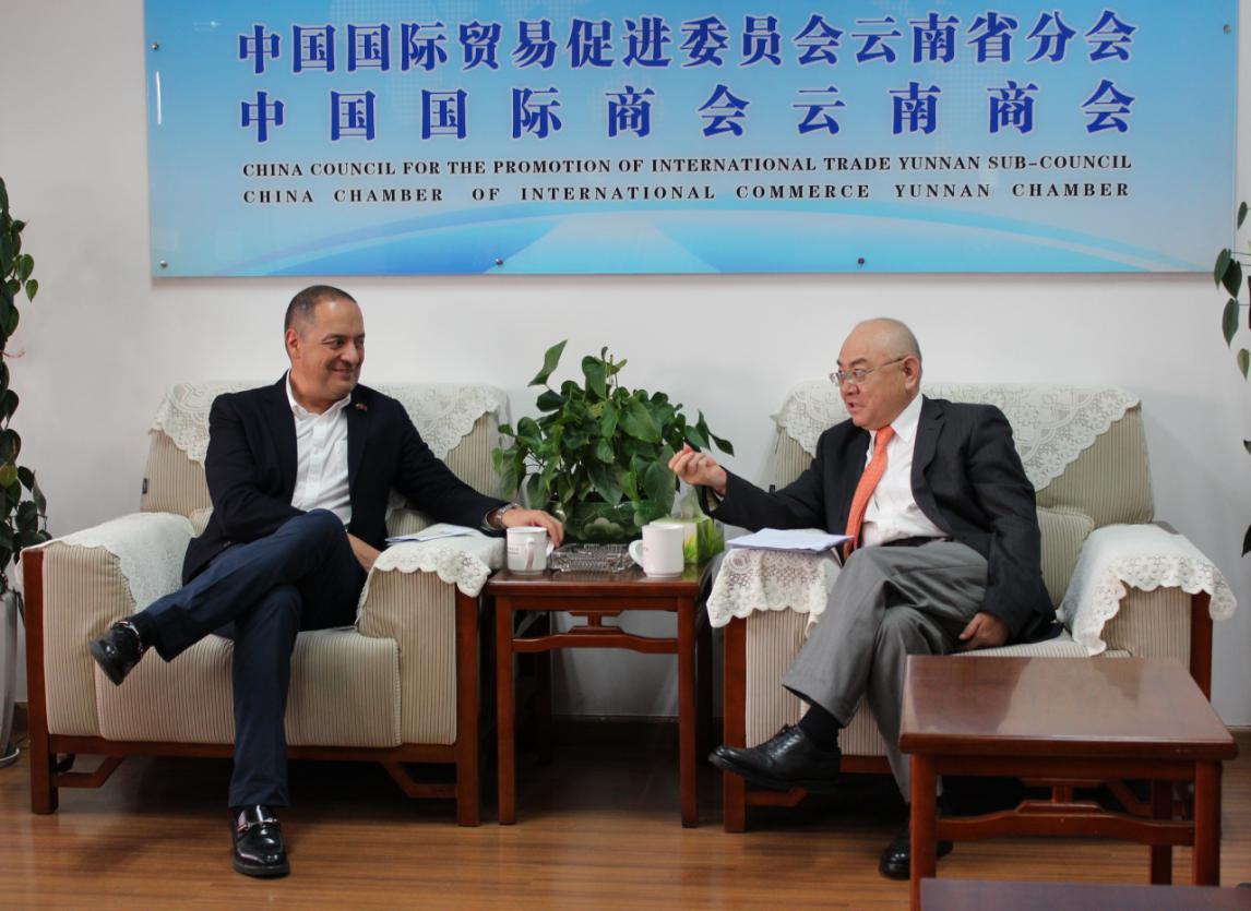 刘光溪会长应约会见哥伦比亚驻华大使路易斯·蒙萨尔韦先生一行